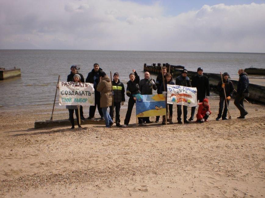 В Мариуполе патриоты Украины провели субботник на пляже (ФОТОРЕПОРТАЖ), фото-5