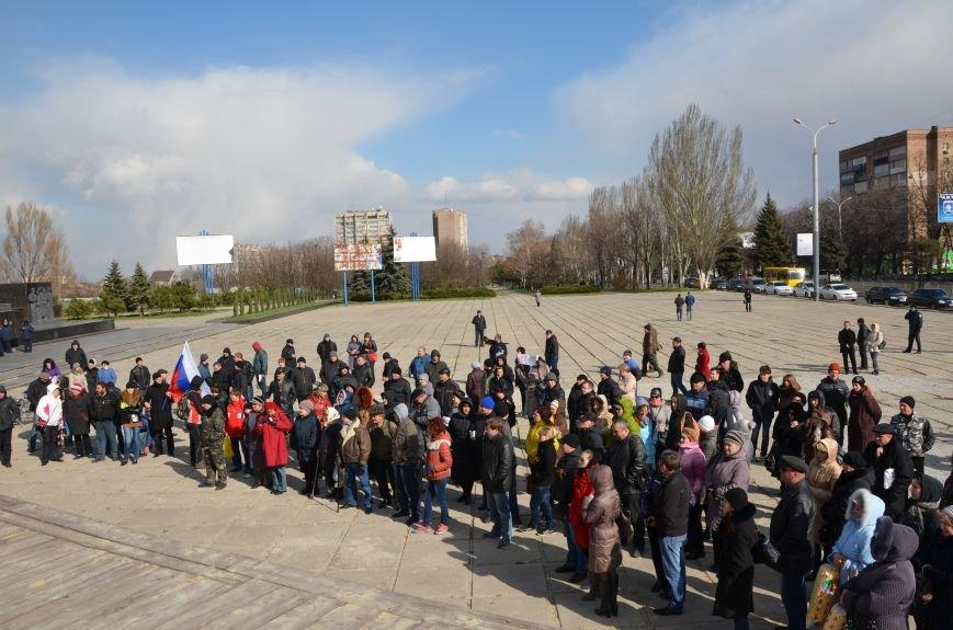 Мариупольцы митинговали за создание территориальных громад (ФОТО), фото-15
