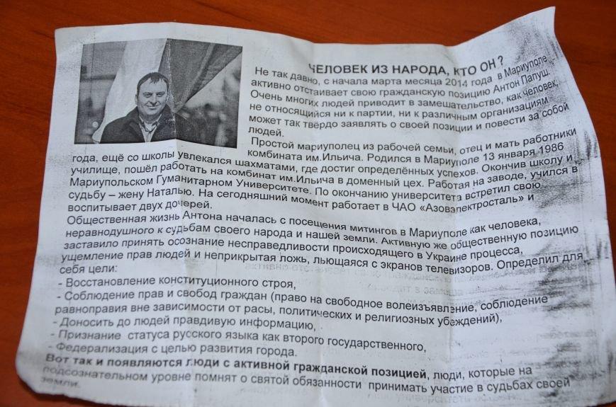 Мариупольцы митинговали за создание территориальных громад (ФОТО), фото-24