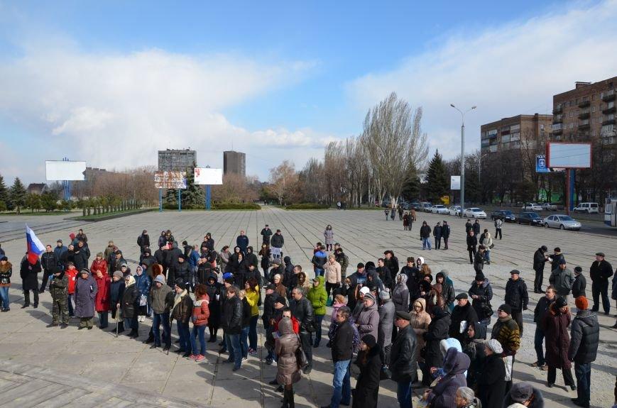 Мариупольцы митинговали за создание территориальных громад (ФОТО), фото-21