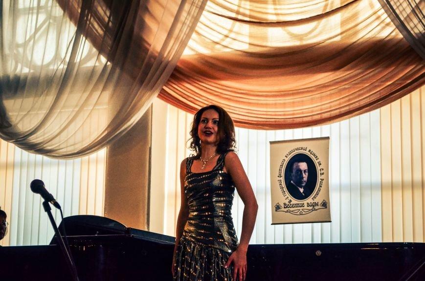 ФОТОРЕПОРТАЖ: В Симферополе проходит фестиваль классической музыки, фото-3