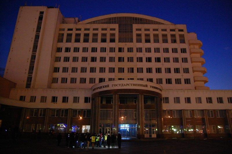В Белгороде акцию «Час Земли»  рекламировали телевышка, общежитие и здание университета (фото) - фото 1