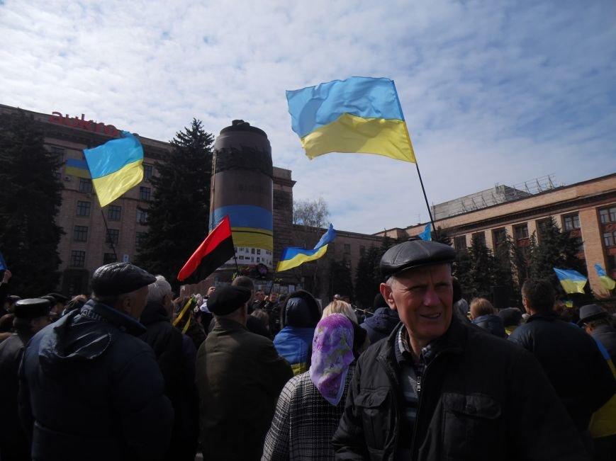 В Днепропетровске митинговали за референдум и почтили память погибших на Майдане (ФОТОРЕПОРТАЖ), фото-32