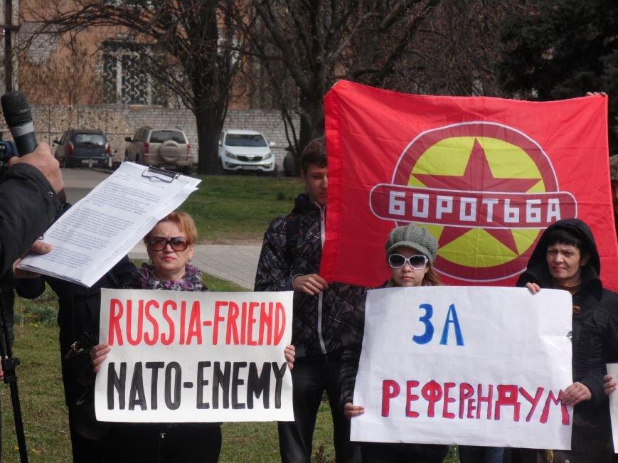 В Днепропетровске митинговали за референдум и почтили память погибших на Майдане (ФОТОРЕПОРТАЖ), фото-6
