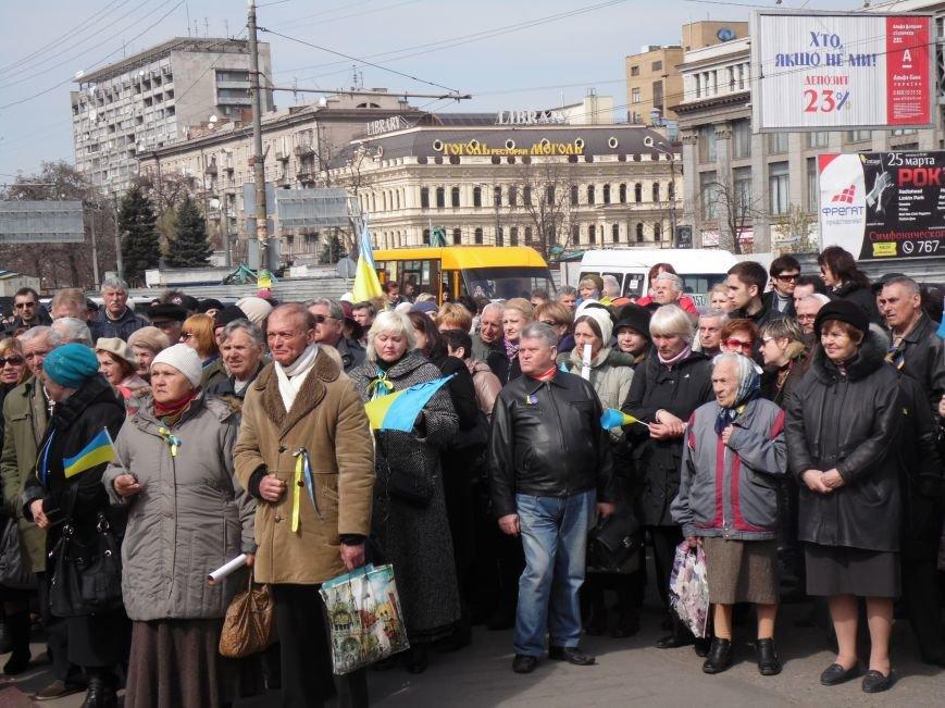 В Днепропетровске митинговали за референдум и почтили память погибших на Майдане (ФОТОРЕПОРТАЖ), фото-31