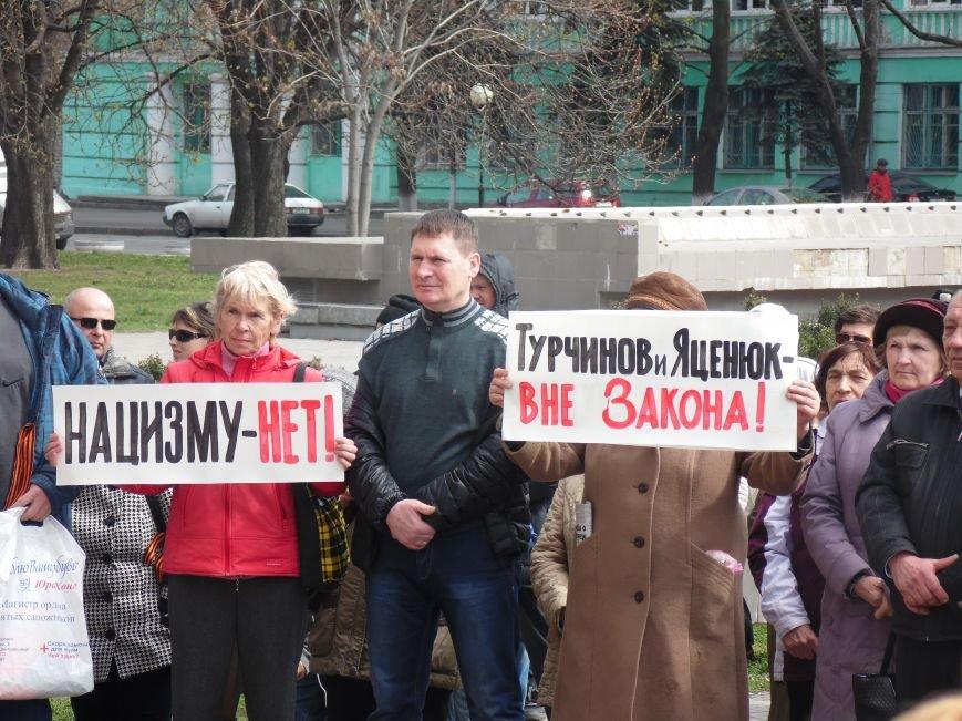 В Днепропетровске митинговали за референдум и почтили память погибших на Майдане (ФОТОРЕПОРТАЖ), фото-5
