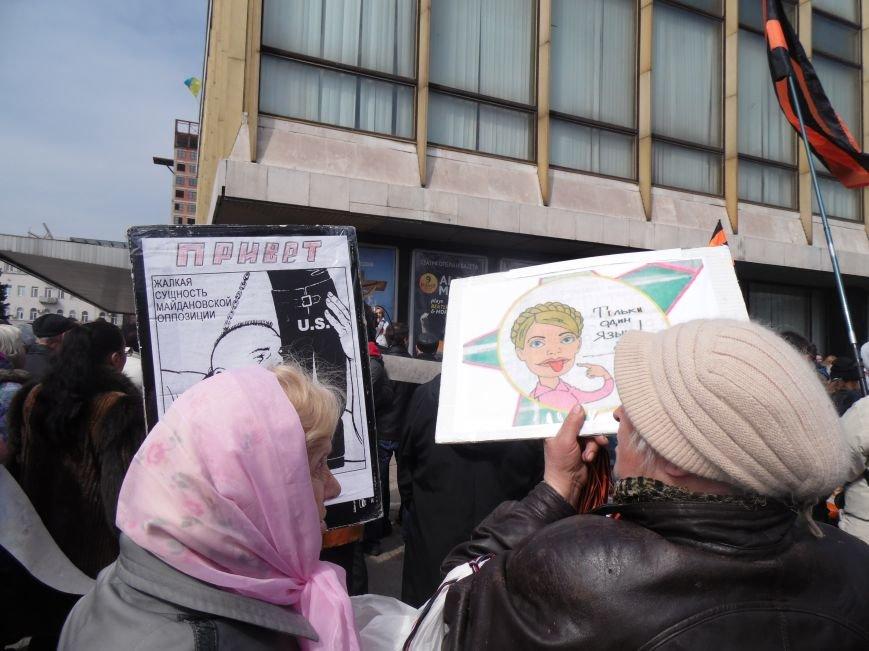 В Днепропетровске митинговали за референдум и почтили память погибших на Майдане (ФОТОРЕПОРТАЖ), фото-17