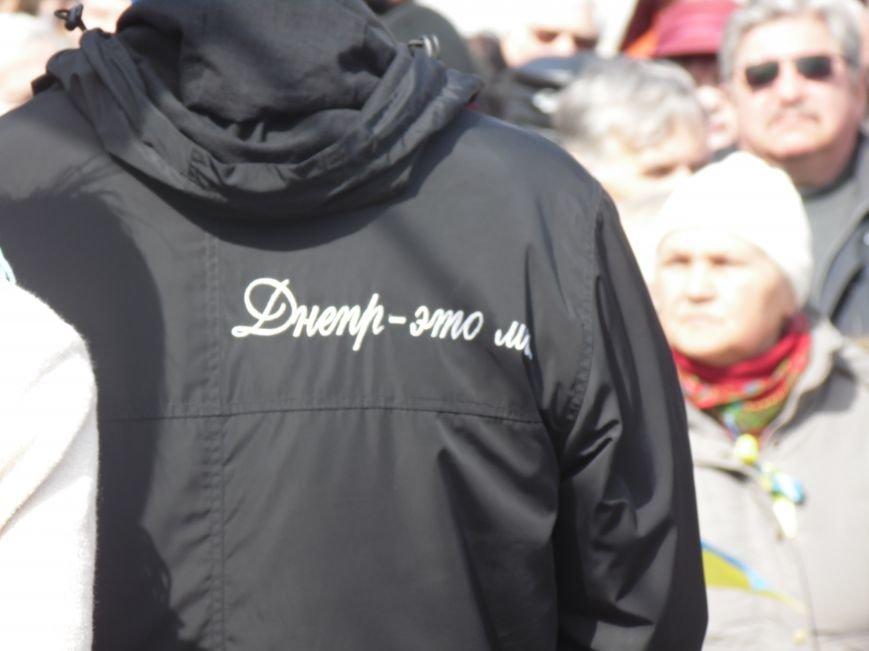 В Днепропетровске митинговали за референдум и почтили память погибших на Майдане (ФОТОРЕПОРТАЖ), фото-35