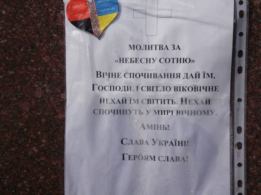 В Днепропетровске митинговали за референдум и почтили память погибших на Майдане (ФОТОРЕПОРТАЖ), фото-29