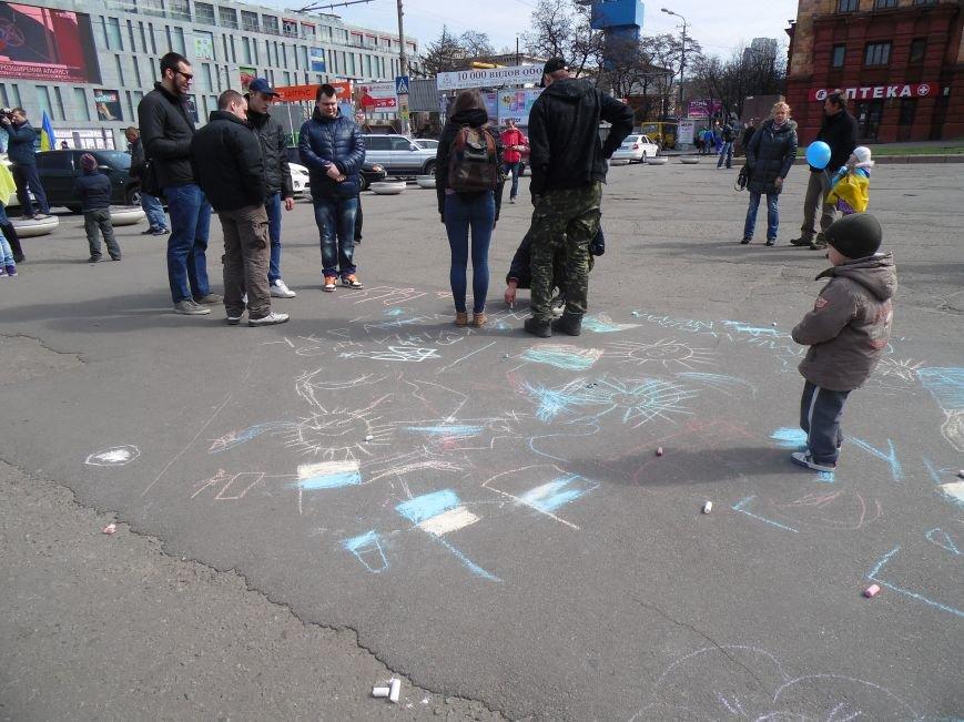 В Днепропетровске митинговали за референдум и почтили память погибших на Майдане (ФОТОРЕПОРТАЖ), фото-22