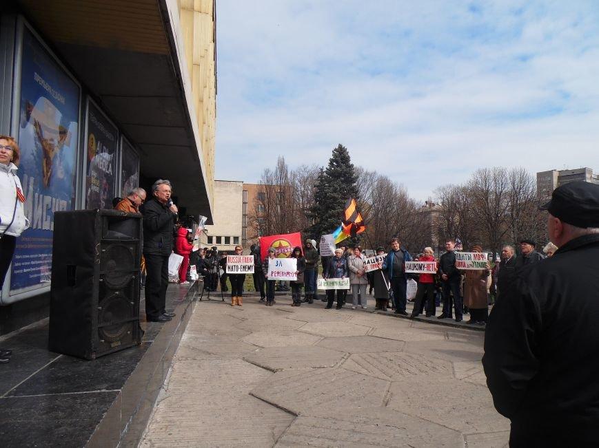 В Днепропетровске митинговали за референдум и почтили память погибших на Майдане (ФОТОРЕПОРТАЖ), фото-9