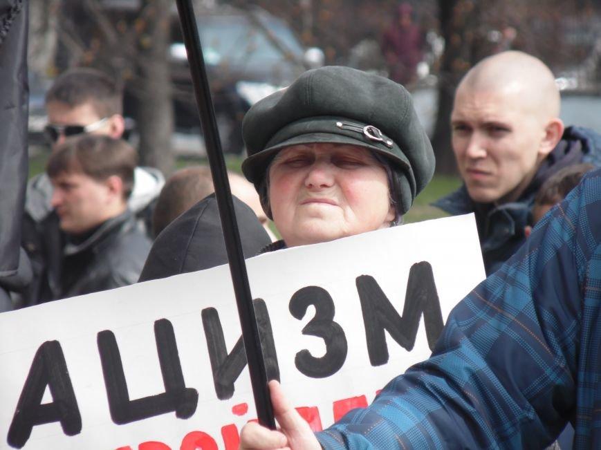 В Днепропетровске митинговали за референдум и почтили память погибших на Майдане (ФОТОРЕПОРТАЖ), фото-7