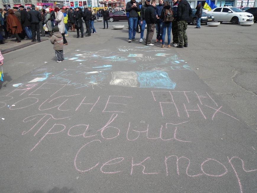 В Днепропетровске митинговали за референдум и почтили память погибших на Майдане (ФОТОРЕПОРТАЖ), фото-24