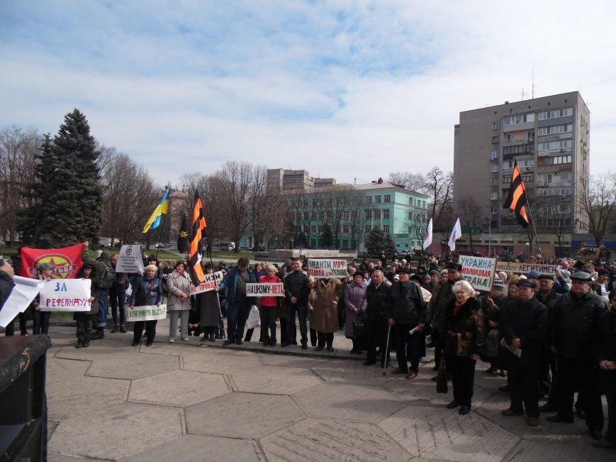 В Днепропетровске митинговали за референдум и почтили память погибших на Майдане (ФОТОРЕПОРТАЖ), фото-12