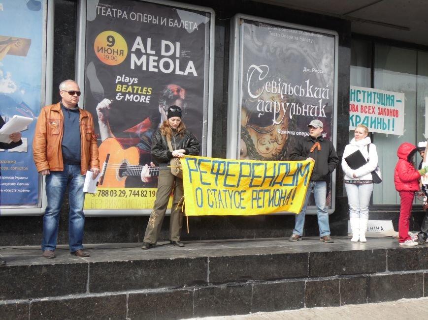В Днепропетровске митинговали за референдум и почтили память погибших на Майдане (ФОТОРЕПОРТАЖ), фото-15