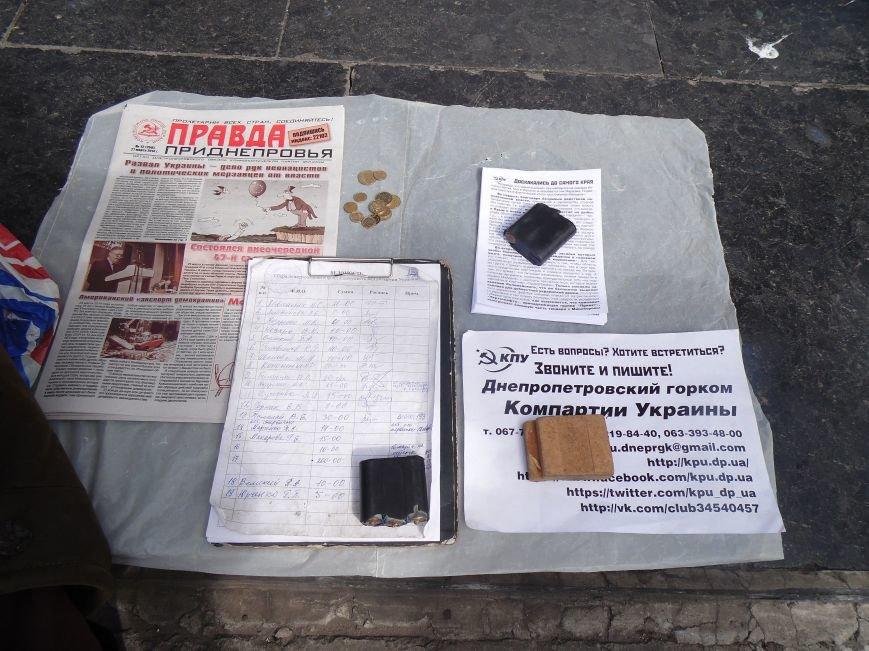 В Днепропетровске митинговали за референдум и почтили память погибших на Майдане (ФОТОРЕПОРТАЖ), фото-13