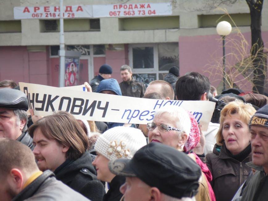В Днепропетровске митинговали за референдум и почтили память погибших на Майдане (ФОТОРЕПОРТАЖ), фото-4