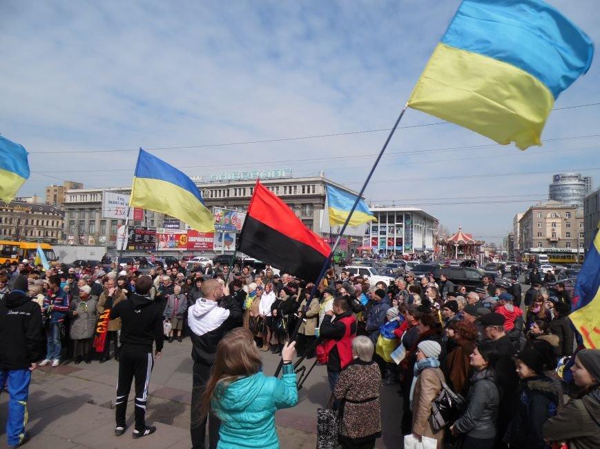 В Днепропетровске митинговали за референдум и почтили память погибших на Майдане (ФОТОРЕПОРТАЖ), фото-27
