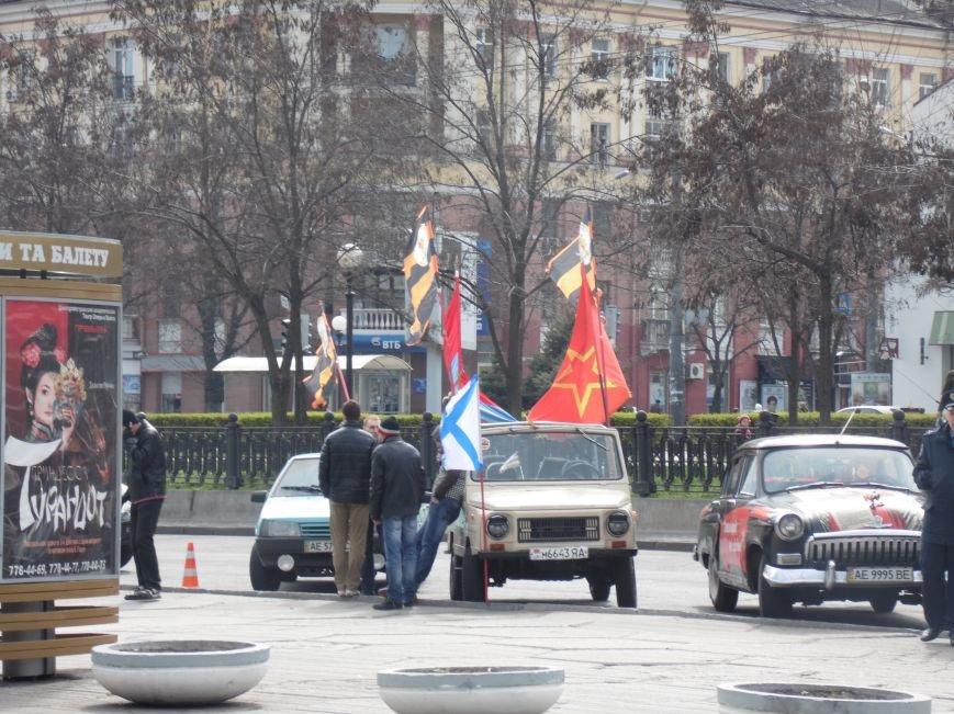 В Днепропетровске митинговали за референдум и почтили память погибших на Майдане (ФОТОРЕПОРТАЖ), фото-2