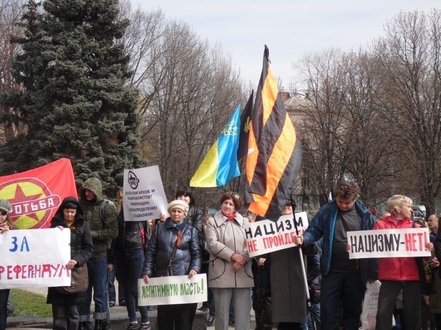 В Днепропетровске митинговали за референдум и почтили память погибших на Майдане (ФОТОРЕПОРТАЖ), фото-10