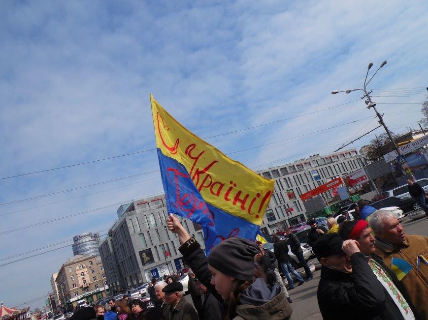 В Днепропетровске митинговали за референдум и почтили память погибших на Майдане (ФОТОРЕПОРТАЖ), фото-30