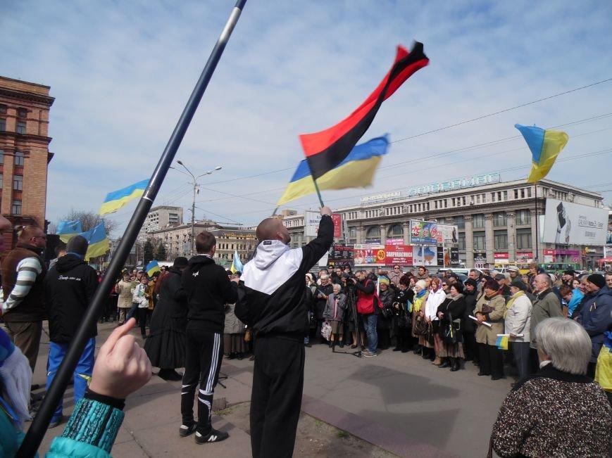 В Днепропетровске митинговали за референдум и почтили память погибших на Майдане (ФОТОРЕПОРТАЖ), фото-26