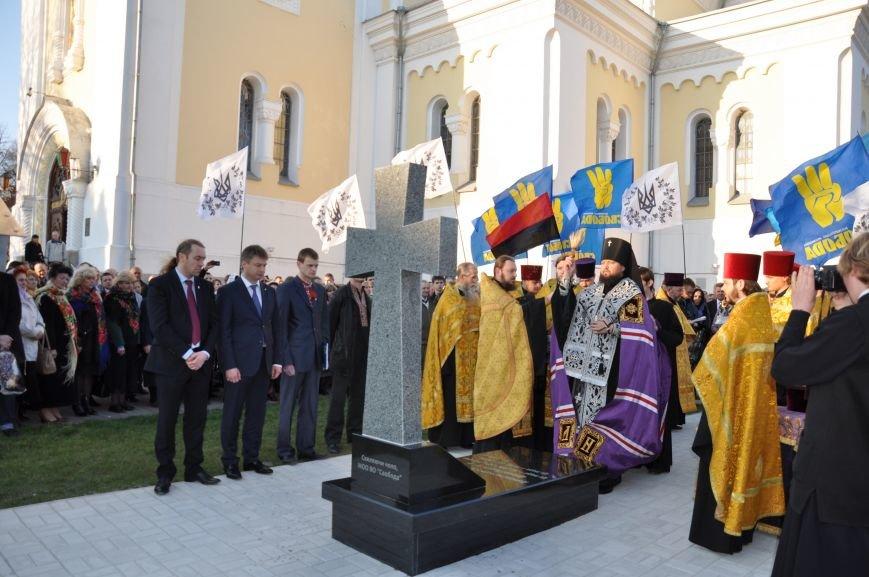 У Житомирі відкрили пам'ятний знак на могилі фундаторів ОУН, фото-4