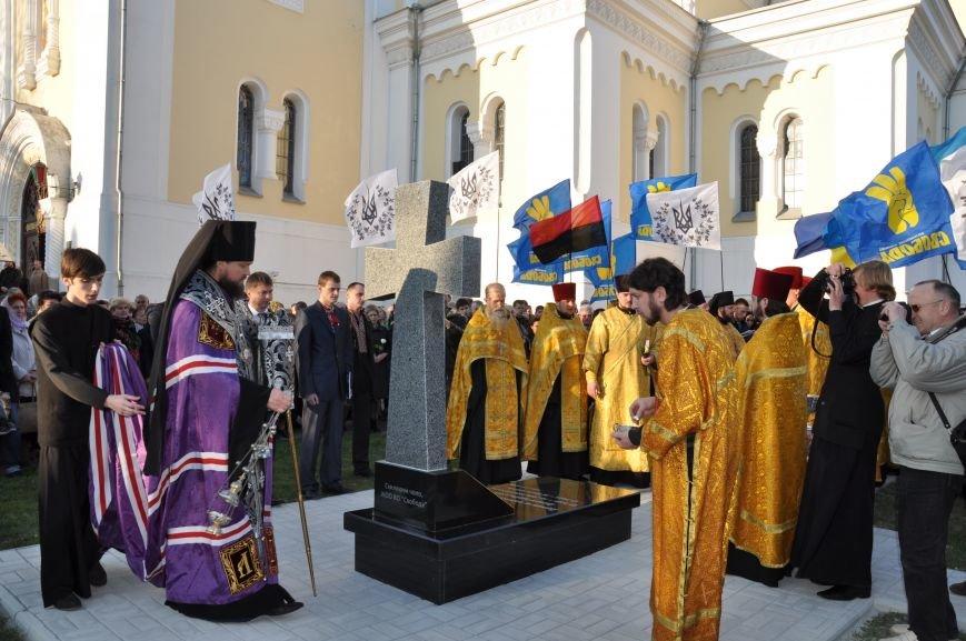 У Житомирі відкрили пам'ятний знак на могилі фундаторів ОУН, фото-3