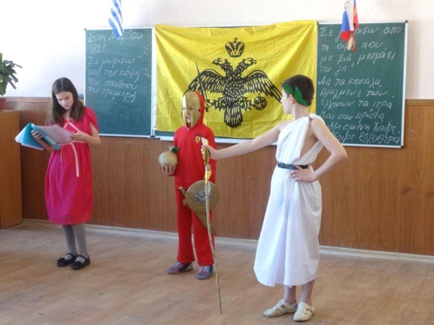 В Ялте греки отметили День независимости Греции, фото-2