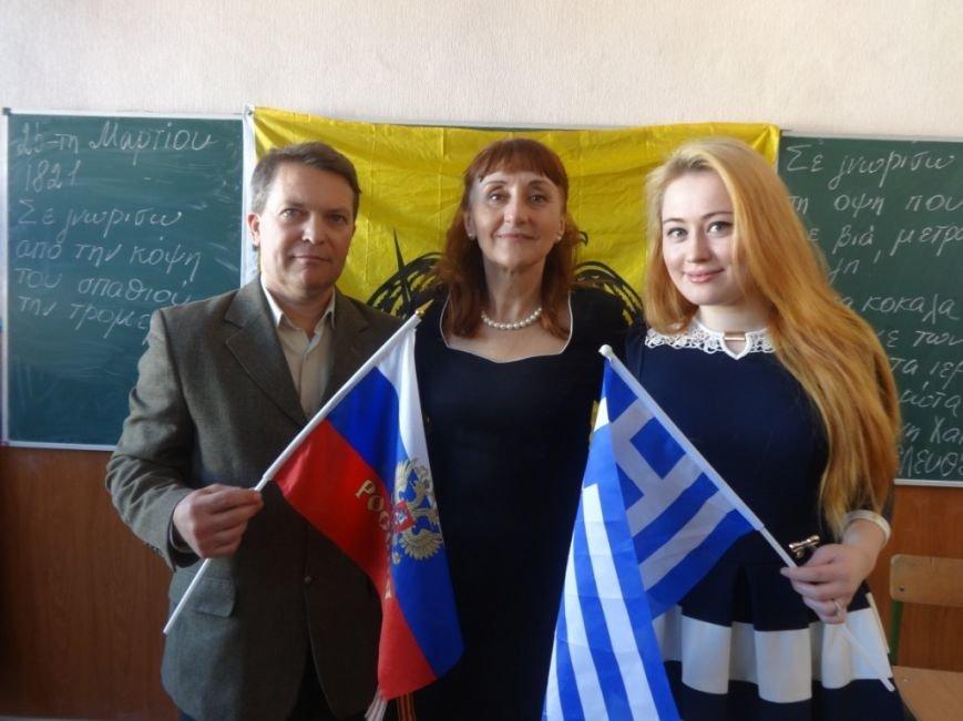 В Ялте греки отметили День независимости Греции, фото-1