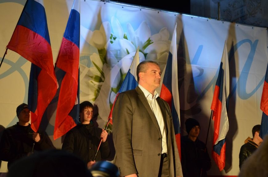 В Симферополе отпраздновали переход на московское время (ФОТО, ВИДЕО), фото-1