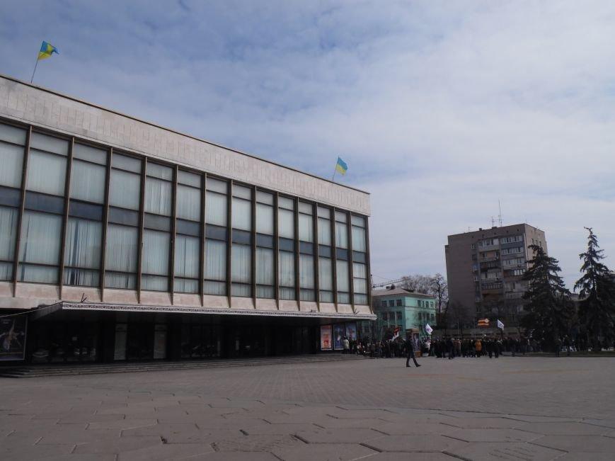 Днепропетровцы продолжает проявлять свою патриотичность (ФОТО), фото-1