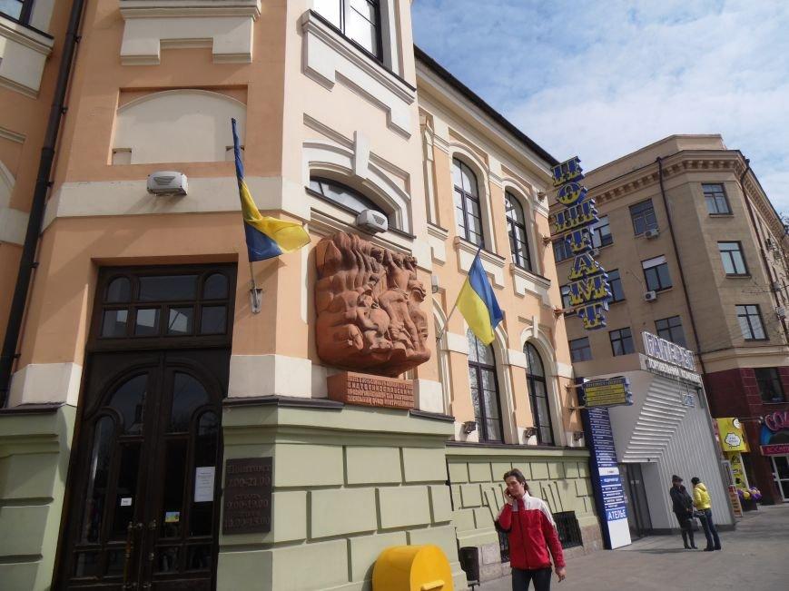 Днепропетровцы продолжает проявлять свою патриотичность (ФОТО), фото-2
