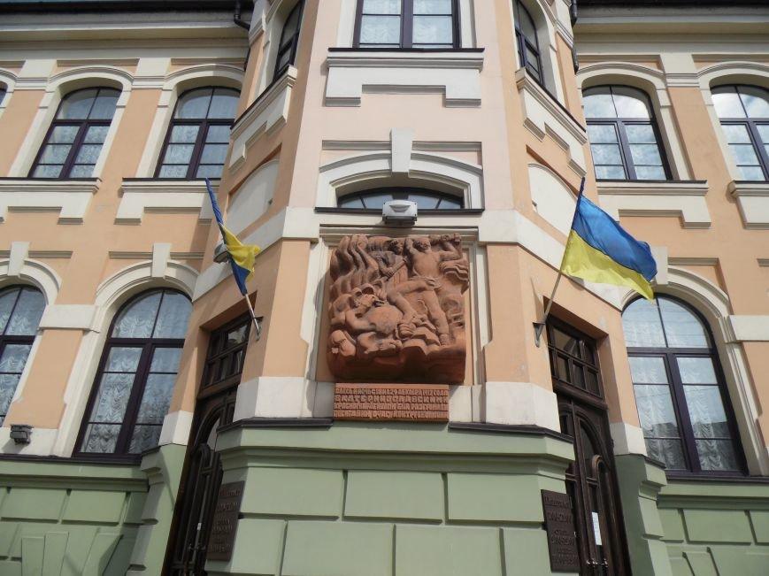 Днепропетровцы продолжает проявлять свою патриотичность (ФОТО), фото-3