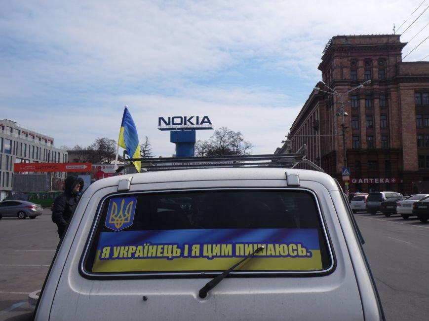 Днепропетровцы продолжает проявлять свою патриотичность (ФОТО), фото-7