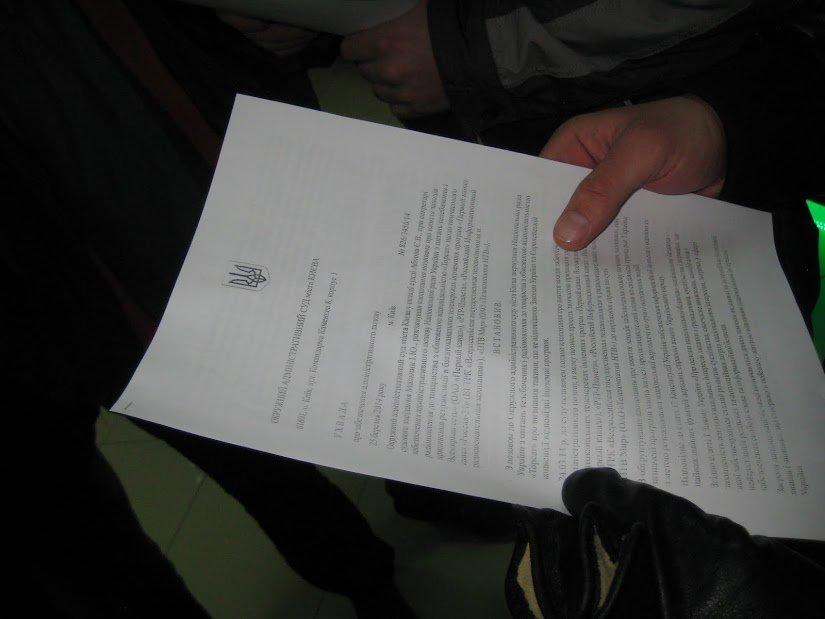 В Мариуполе митингующие устроили акцию протеста в офисах интернет-провайдеров (ФОТО), фото-9