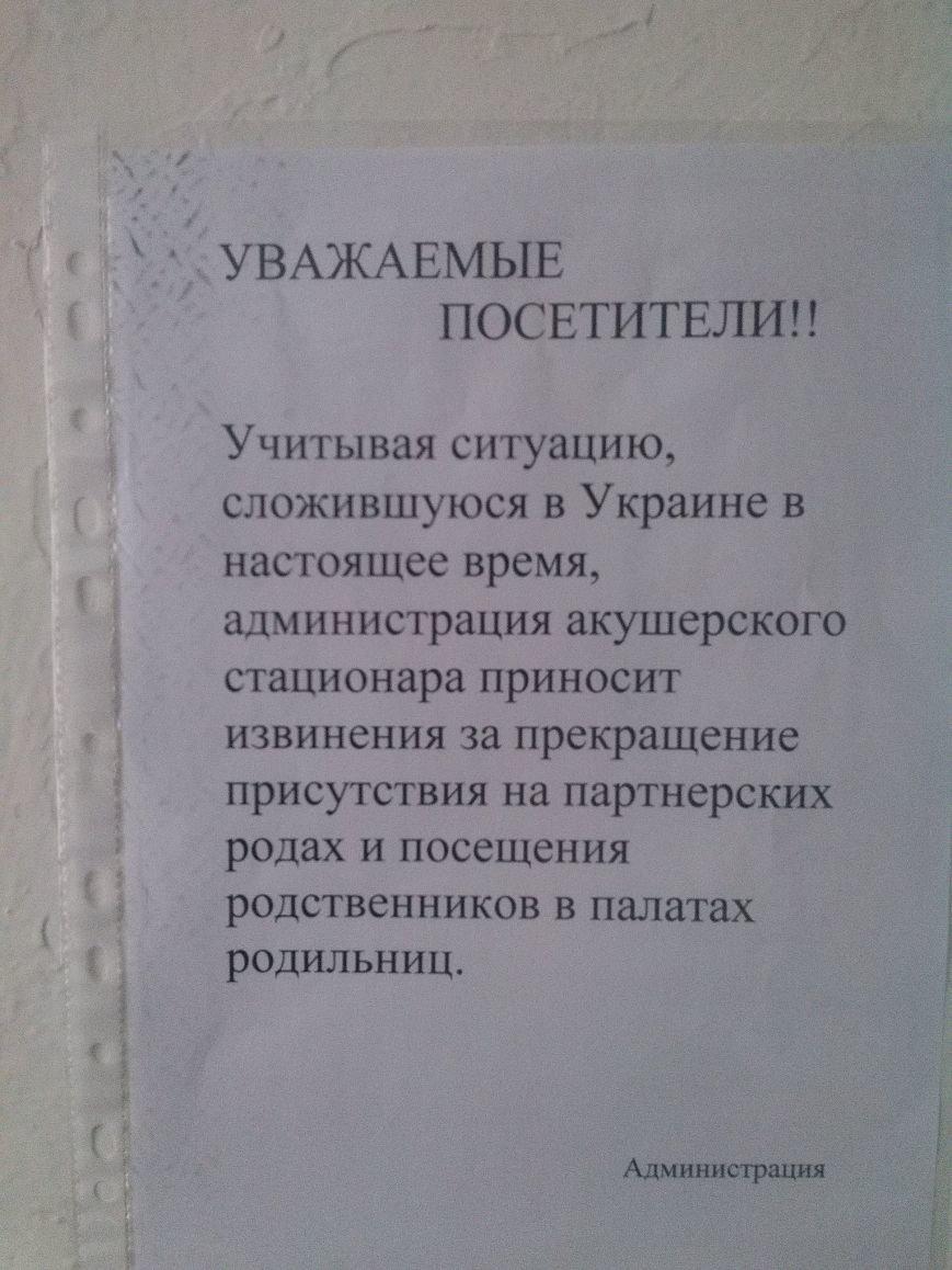 IMG_20140329_102936