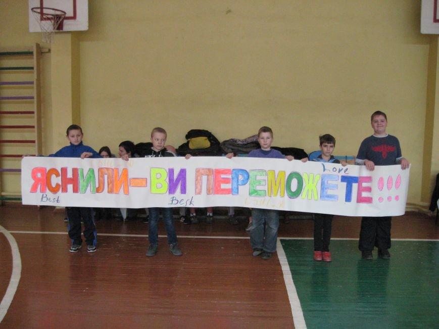 Группа поддержки Днепровский