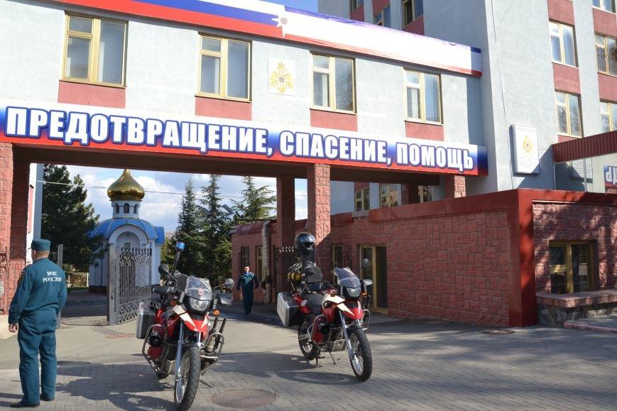 Крымские спасатели будут ездить на мотоциклах (ФОТО), фото-1
