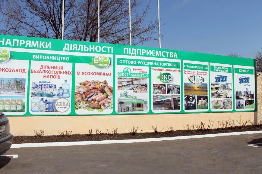 «Экоильичпродукт» успешно провел череду весенних «субботников», фото-8