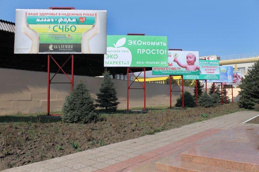 «Экоильичпродукт» успешно провел череду весенних «субботников», фото-9