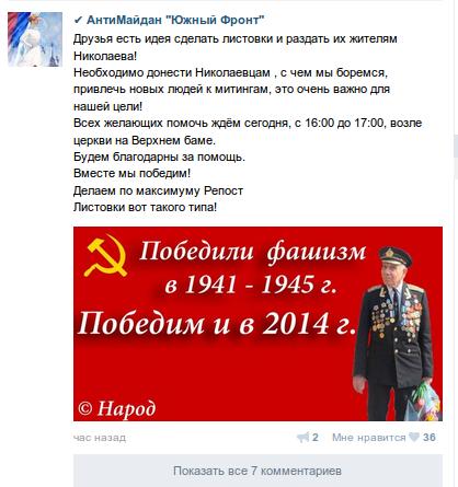 Српонимок экрана от 2014-04-01 10:30:12