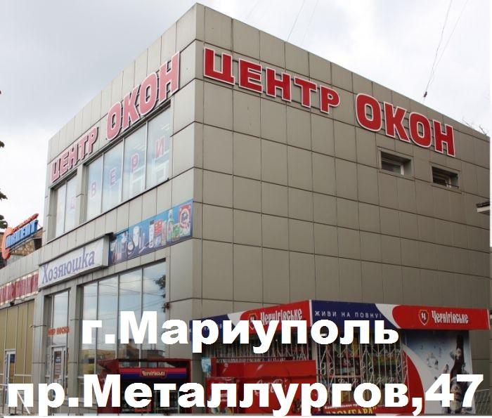 2 (центр. р)