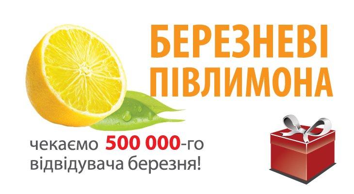 lemon_03