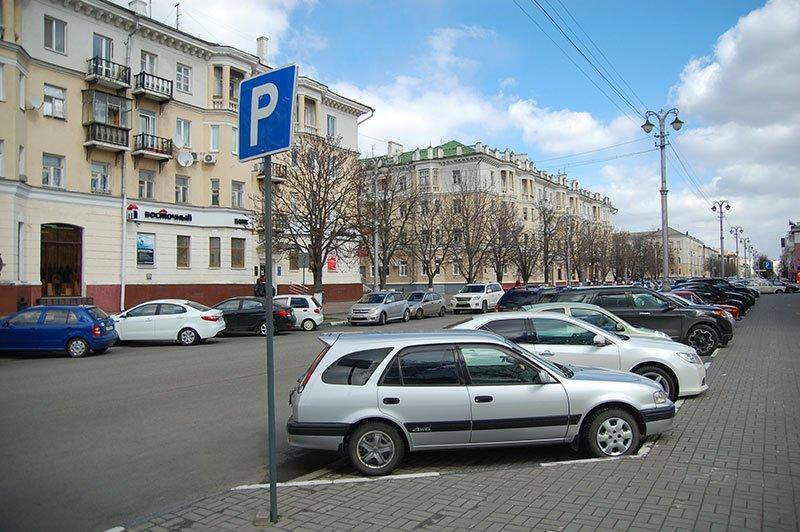 В Белгороде установили первый паркомат, фото-1