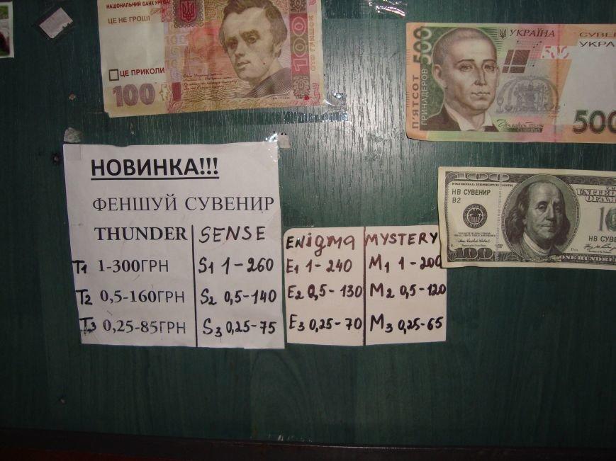 В Днепродзержинске по жалобе граждан искали наркотики - нашли «сувениры фен-шуй», фото-4