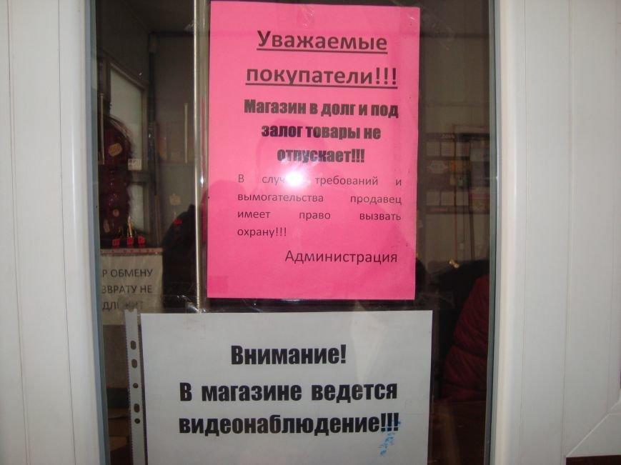В Днепродзержинске по жалобе граждан искали наркотики - нашли «сувениры фен-шуй», фото-6