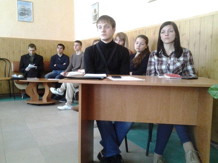 Студентам Днепродзержинска проводили «правовой ликбез», фото-2