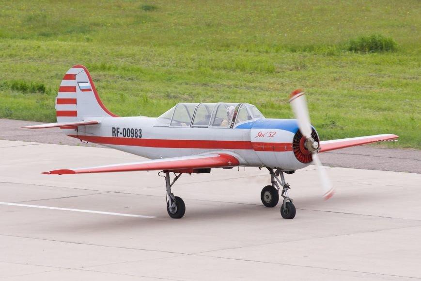 Як-52 «Вира»