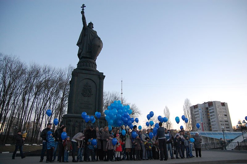 Белгород впервые присоединился к акции «Зажги синим» (фото) - фото 6